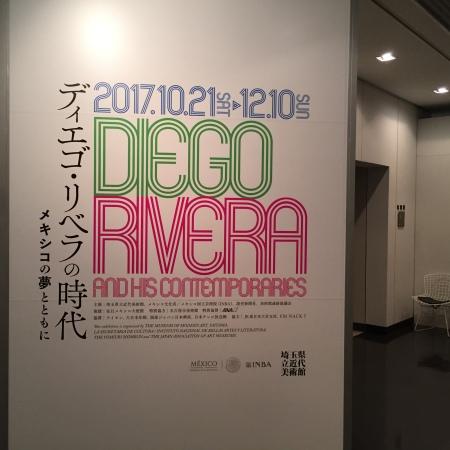 Diego Rivera y sus Contemporáneos, Saitama